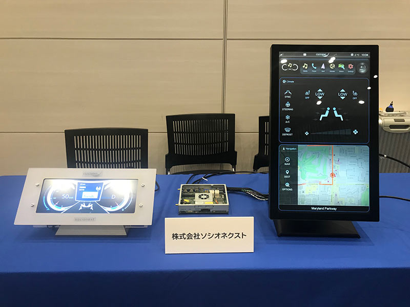 Intel In-Vehicle Experience Tokyo 2017