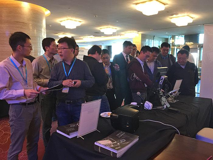 China Human – Machine Interaction Summit 2017