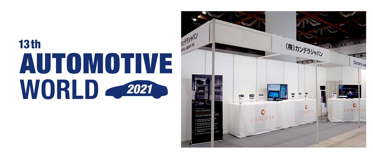 Automotive-World